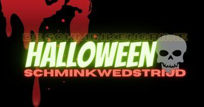 Halloween Wedstrijd 2020